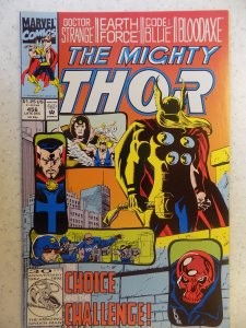 The Mighty Thor #456 (1992)
