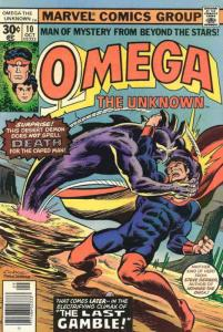 Omega the Unknown #10 VF/NM; Marvel | save on shipping - details inside