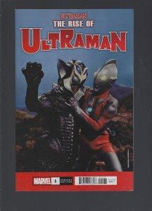 Ultraman: The Rise Of Ultraman #1 Photo Cover (2020)