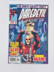 Daredevil #369 (1997)