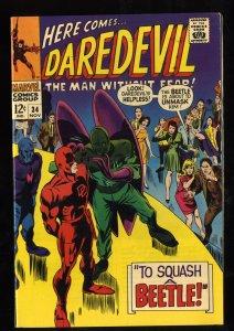 Daredevil #34 VF+ 8.5 White Pages
