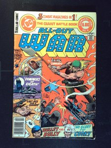 All-Out War #3 (1980)