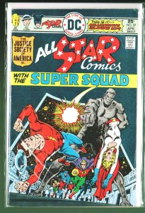 All-Star Comics #59 (1976)