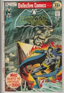 Detective Comics #414 (Aug-71) NM- High-Grade Batman