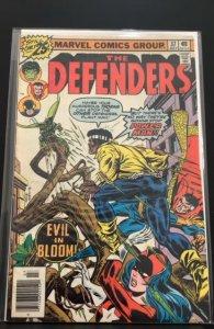 The Defenders #37 (1976)