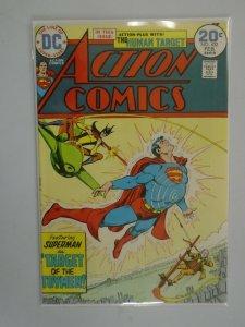 Action Comics #432 6.0 FN (1974)