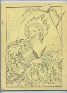 APA-L #94 – Fanzine from the Los Angeles Science Fantasy Society (Aug. 1966)