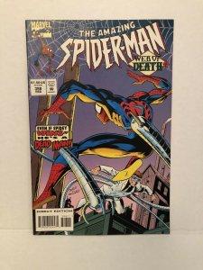 Amazing Spiderman #398