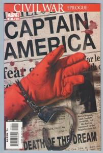 Captain America 25 Apr 2007 NM- (9.2)