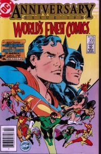 World's Finest Comics #300 - Anniversary Issue - NM