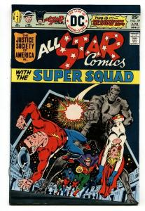 ALL-STAR COMICS #59 -FLASH-POWER GIRL comic book-1976 bronze age