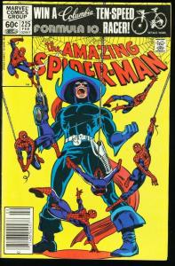 AMAZING SPIDER-MAN #225-1981-MARVEL-very fine VF