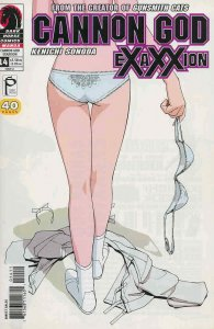 Cannon God Exaxxion #14 VF; Dark Horse | save on shipping - details inside