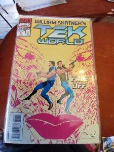 TekWorld #17 (1994)