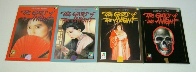 Jademan Opens the Gates of the Night #1-4 VF/NM complete series - manga 2 3 set