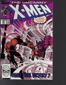 Uncanny X-Men #247 (Marvel, 1989)