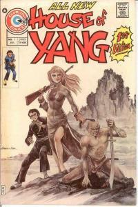 HOUSE OF YANG 1 F+   July 1975 COMICS BOOK