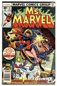 MS. MARVEL #10-1977 comic book-MODOK--Bronze Age Marvel