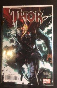 Thor #8 (2008)
