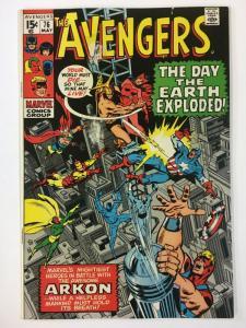 AVENGERS 76 VERY GOOD May 1970 Arkon COMICS BOOK