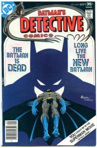DETECTIVE COMICS #472, VF/NM, Batman, Caped Crusader, Hugo Strange, 1937 1977