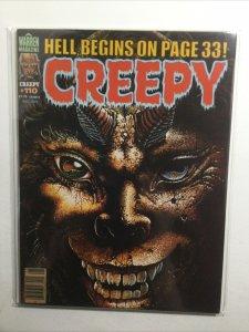 Creepy 110 Very Fine Vf 8.0 Aug 1979 Warren Magazine