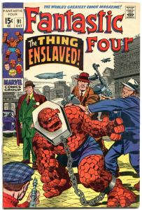 FANTASTIC FOUR #91, VF-, 1st Torgo, Kree, Jack Kirby, 1961, more in store, QXT