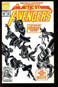 The Avengers #347 (1992)