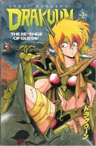 Drakuun: The Revenge Of Gustav Vol.2 (1999) TP