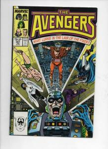 AVENGERS #287, VF/NM, Captain, Fixer, Sub-Mariner, 1963 1988, Marvel