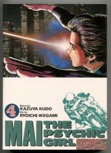 Mai, The Psychic Girl Trade Paperback Vol. 4 1989- Manga