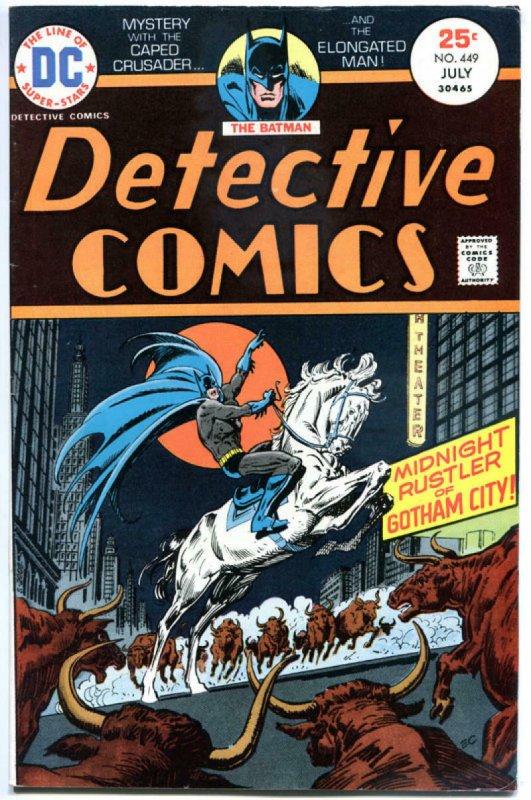 DETECTIVE COMICS #449, FN/VF, Batman, Caped Crusader, 1937 1975, more in store