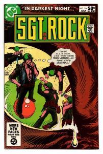 Sgt. Rock #354 - (Very Fine+)