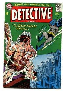 DETECTIVE COMICS #337-BATMAN AND ROBIN-1964-FN