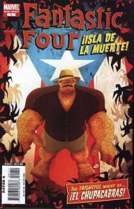 Fantastic Four (2003 series) Isla de la Muerte #1, NM (Stock photo)