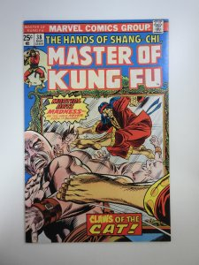 Master of Kung Fu #38 (1976)