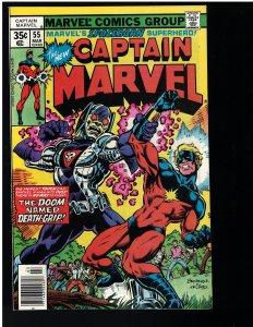 Captain Marvel #55 (Marvel, 1977)