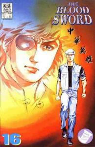 Blood Sword, The #16 FN; Jademan | save on shipping - details inside