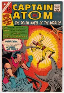 Captain Atom #80 (May-66) VF+ High-Grade Captain Atom