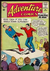 Adventure Comics #305 (Feb 1963, DC) 4.5 VG+