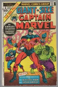 CAPTAIN MARVEL GS  1 VG 1975