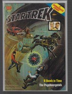 Star Trek: Dynabrite Comic (1978) VF