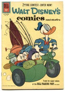 Walt Disney's Comics and Stories #252 1961- Motorcycle cover VG