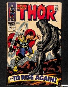 Thor #151 (1968)