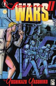 Venus Wars II, The #11 VF/NM; Dark Horse | save on shipping - details inside