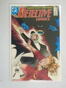 Detective Comics #592 6.0 FN (1988 1st Series)
