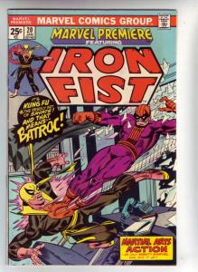 Marvel Premier #20 (Oct-74) VF/NM High-Grade Iron Fist