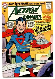 Action Comics #325 comic book 1965- Superman- DC Silver Age VF