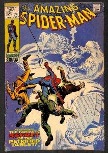 Amazing Spider-Man #74 VG 4.0 Silvermane!! Marvel Comics Spiderman