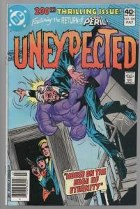 UNEXPECTED (TALES OF) 200 F-VF July 1980